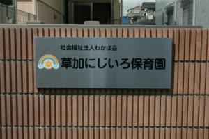 IMG_6908